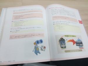 31.テキスト(プログラミング2)