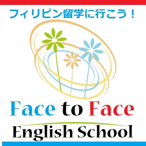 Face to Face English school