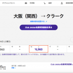 スクリーンショット 2019-01-29 10.59.08
