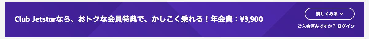 スクリーンショット 2019-01-29 11.27.01